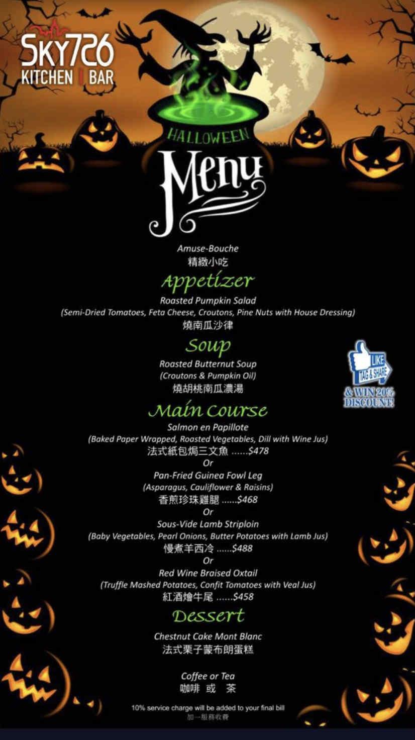 20 Best Halloween Dinner Menu Ideas For Your Restaurant